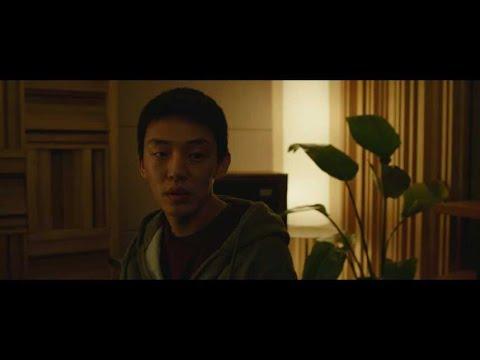 Burning de Lee Chang-dong - bande annonce