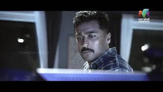 Mazhavil Matinee Movie  | 'Kaappaan' Today @ 1 PM | Mazhavil Manorama