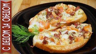 Горячие бутерброды (как пицца). Вкусные горячие бутерброды в духовке | БЫСТРЫЙ РЕЦЕПТ