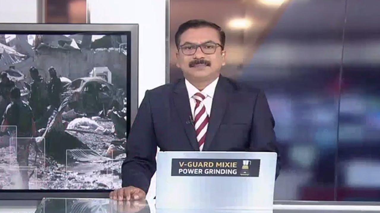 Download എട്ടു മണി വാർത്ത | 8 AM News | August 18, 2019