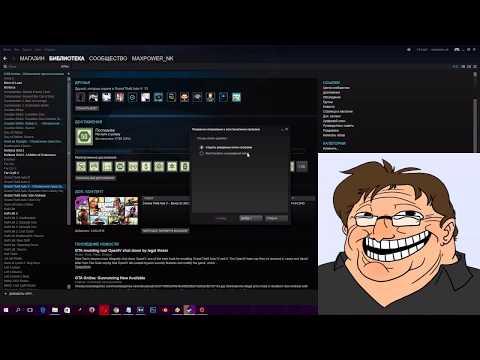 Как переместить игры Steam и Origin (на другой комп или диск)