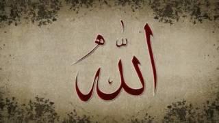 Islamic Poetry - Tune Kabhi Kami Na Karam Karne Me - Tanha Abbas -Imran Majeed New Poetry