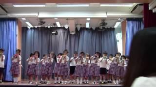 聖公會基愛小學懇親會表演 - 陶笛