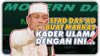 Download Ustad Das'ad Latif  - BEKANGDAM di GASPOLL ibu - ibu bahagia