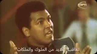 محمد علي كلاي - ماذا ستفعل بعد إعتزال الملاكمة ؟ - مؤثر
