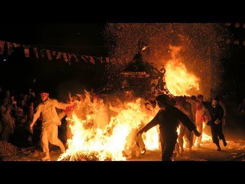 Japan's Fire Walkers: The Fire Festival of Bikuni in Hokkaido | 美国の火祭り