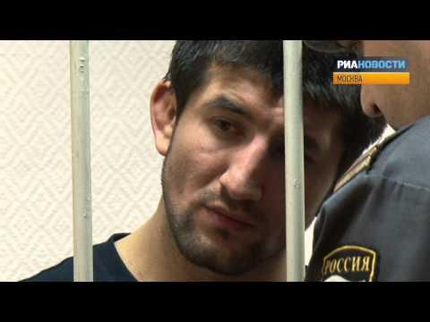 Приговор Расулу Мирзаеву в Замоскворецком суде Москвы