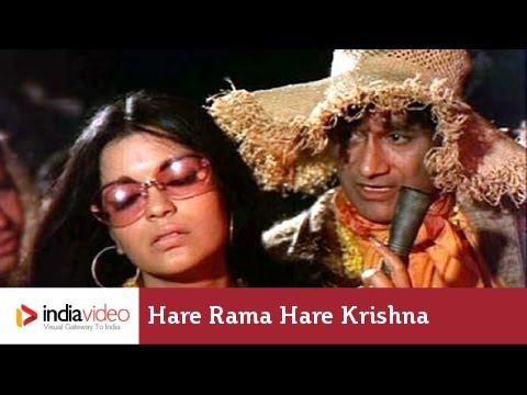 R D Burman Hare Rama Hare Krishna