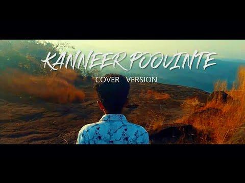 Kanneer Poovinte | Kireedam | Malayalam Cover | Basil Baby