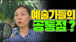 제목: 나의 사적인 예술가들 / 저자 : 윤혜정 / 출판사 : 을유문화사