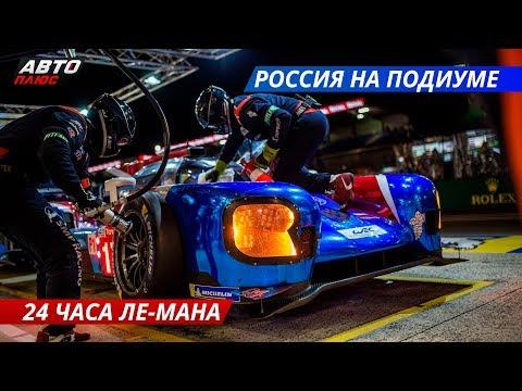 SMP Racing на