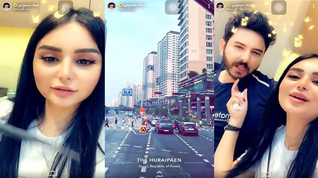 فلوك هيفاء حسوني و بكر خالد في كوريا   يوميات سناب شات