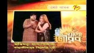 "Subir Chatterjee awarded Best Singer  of the year 2006 by Zee Bangla ""Jatra Gaurav"""