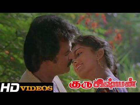 Jingidi Jingidi... Tamil Movie Songs - Guru Sishyan [HD]