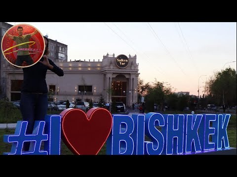 WHAT TO DO IN BISHKEK KYRGYZSTAN - Ep 160
