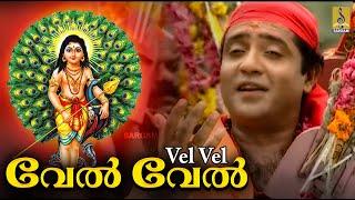 Malayalam Actor Yadhu Krishnan in Vel vel vel  - a song from Bhajanamritham