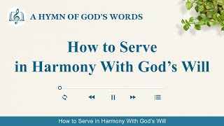 "2020 Christian Devotional Song | ""How to Serve in Harmony With God's Will"""