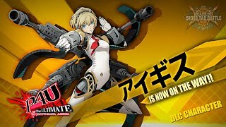 BlazBlue Cross Tag Battle Character Introduction Trailer #7 thumbnail