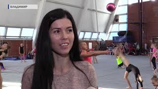 2018 10 22 Открытие соревнований по художественной гимнастике
