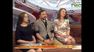 """""""Город С"""" от 23.06.2017"""
