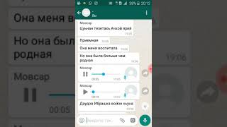 Мовсар  Эскарханов 2018