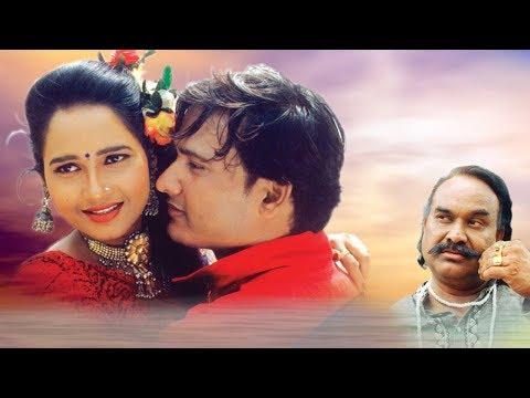 गले डार गये वो | Movie : Mor Sang Chal Mitwa | CG Movie Song