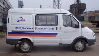 автолаборатории Симферополь(, 2015-12-18T14:49:14.000Z)