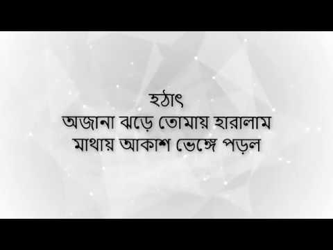 Baba বাবা   james New Bangla Song and Lyrics