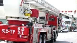 東區31雲梯車影片 003.MOV_東區31雲梯車操作訓練:從分隊出發