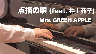 """ご視聴ありがとうございます! 楽譜は""""楽譜仕事人PAG""""から、下記のサイトで配信中です。 ヤマハ「ぷりんと楽譜」→https://www.print-gakufu.com/score/detail/453202/ ..."""