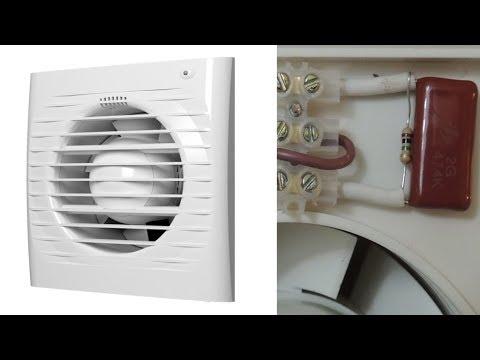 Как уменьшить шум от вентилятора