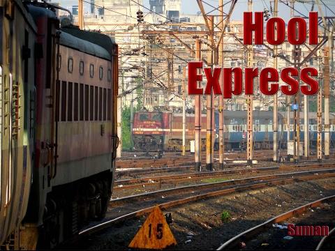 Hool Express led by HWH WAP4.... skips Memari, Rasulpur
