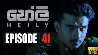 Heily | Episode 41 28th January 2020 Thumbnail