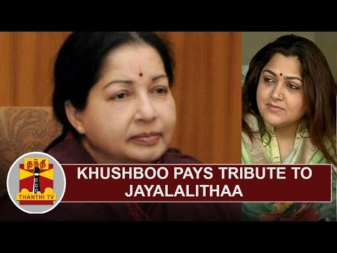 Khushboo pays tribute to Jayalalithaa | Thanthi TV