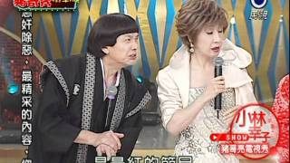 民視綜合台2011年9月17日播出.