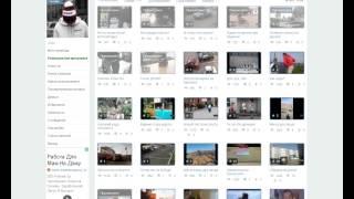 Заработок на просмотре видео.(Простите за мою растерянность просто первое видео снимаю вот и волнуюсь, и конечно за мой интернет простите..., 2013-12-07T12:09:18.000Z)