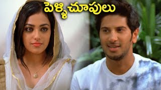 Pelli Choopulu Scene Dulquer Salmaan And Nithya Menen Love Scene Janatha Hotel Movie Scenes