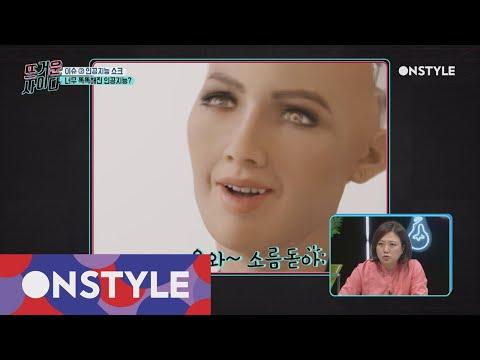 HOTCIDER 김변호사, 너무 똑똑해진 인공지능에 경악?! 170907 EP.6