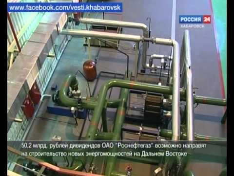 Вести-Хабаровск. Энергичные вливания