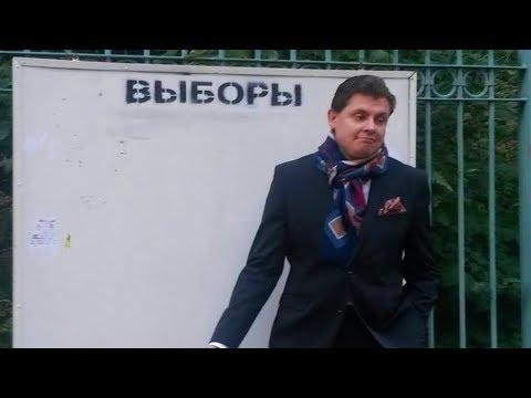 Е. Понасенков: выборы вна Украине, стареющий Навальный, ритуалы индейцев, Армения