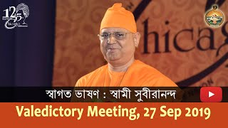 Welcome Address by Swami Suvirananda Mj in Chicago 125th Valedictory Meeting on 27 Sep 2019