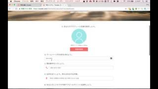 セミナーやワークショップの予約を管理できるCoubicのページ作成方法