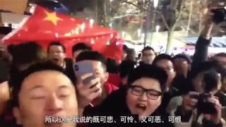 """旅澳学人谈针对香港的""""离岸爱国主义"""""""