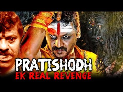 Pratishodh The Revenge (Muni) Hindi Dubbed Full Movie | Raghava Lawrence, Vedhika, Rajkiran
