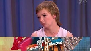 Мужское / Женское - Два сыночка илапочка дочка.  Выпуск от22.11.2016