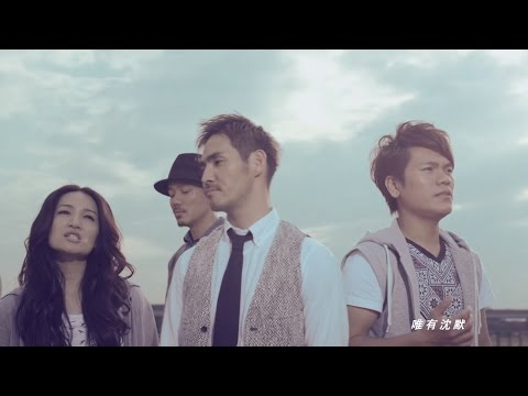 KANO 電影主題曲 - 勇者的浪漫 MV  (中孝介、Rake、范逸臣、舒米恩、羅美玲演唱)