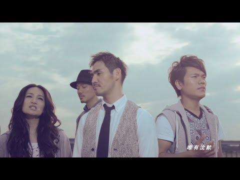 【KANO 電影主題曲】/ 勇者的浪漫 (官方全曲MV) -中孝介、Rake、范逸臣、舒米恩、羅美玲演唱