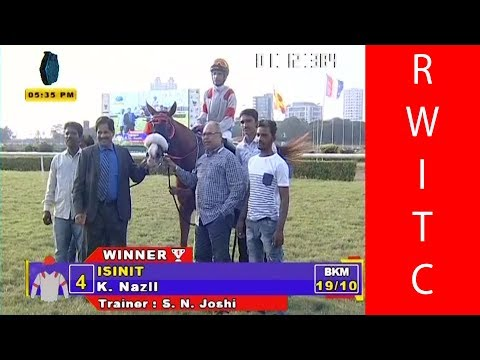 Isinit with K Nazil up wins The Glory of Andhra Plate 2018