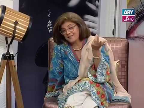 The very interesting game segment of Breaking Weekend Rapid Fire with Marina Khan