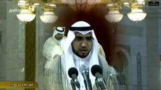 HD Takbir  Eid-ul-Fitr in Makkah  Shawwal 2016/1437 - Day 1